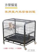 狗籠 狗籠子中型小型犬室內泰迪通用寵物籠子家用貓籠子雙層貓別墅清倉 3C優購