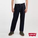 Levis 男款 Stay loose 復古寬鬆版繭型牛仔褲 / 個性打摺設計 / 天絲棉 / 原色