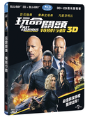 玩命關頭:特別行動 Fast & Furious Presents: Hobbs & Shaw (BD+3D)