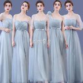 伴娘禮服 伴娘服韓版一字肩長款禮服伴娘團姐妹裙 主持宴會婚禮綁帶款 珍妮寶貝