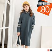 《DA5120》內磨毛袖口條紋拼接洋裝 OrangeBear