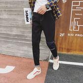 九分褲-時尚個性拼接韓版小腳男牛仔褲2色73qy22【巴黎精品】