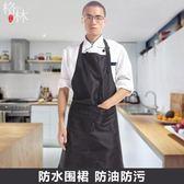 圍裙防水PVC廚房簡約工作服防油圍裙男女