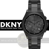 DKNY國際精品時尚主義個性計時腕錶-消光黑/46mm NY2380公司貨/禮物/情人節