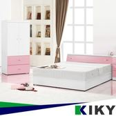 粉紅莉娜浪漫主義雙人五件床組(床頭+床底+獨立筒床墊+衣櫃+三抽櫃)