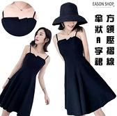 EASON SHOP(GQ0918)赫本小香風收腰方領百褶壓摺線無袖細肩帶吊帶背心連身裙洋裝女傘狀A字短裙禮服