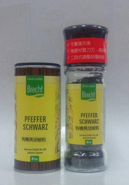 智慧有機體 布萊德有機黑胡椒粒(研磨罐) 40g/罐 送一罐黑胡椒粒補充包