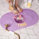 兒童淋浴房衛生間防摔腳墊洗澡間浴缸浴室防滑墊家用地墊洗澡衛浴 rj2729『黑色妹妹』