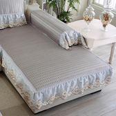 沙發涼蓆墊簡約現代客廳冰絲藤蓆子坐墊防滑沙發套罩巾  igo 茱莉亞嚴選