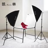 攝影棚補光燈拍照柔光燈箱產品拍攝道具套裝小型便攜器材YYJ  潮流衣舍