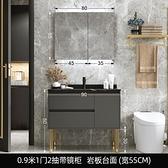 巖板現代簡約輕奢浴室櫃組合落地式洗臉洗手池洗漱台盆衛生間北歐 夢幻小鎮