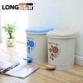 腳踩腳踏式垃圾桶家用帶蓋有蓋衛生間臥室翻蓋卡通可愛廁所 aj12801【花貓女王】