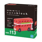 《 Nano Block 迷你積木 》NBH-113 倫敦巴士╭★ JOYBUS玩具百貨