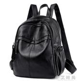 背包女士後背包韓版潮百搭時尚休閒PU軟皮書包旅行包包 小艾時尚