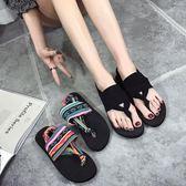 平底涼鞋夾腳趾人字拖 米蘭shoe
