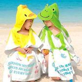 一件85折免運--棉質卡通兒童浴巾斗篷嬰兒童浴袍帶帽寶寶睡袍套頭浴衣沙灘巾披風
