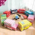 收納凳 儲物凳可坐大號折疊兒童寶寶玩具整理箱家用布藝衣服箱子