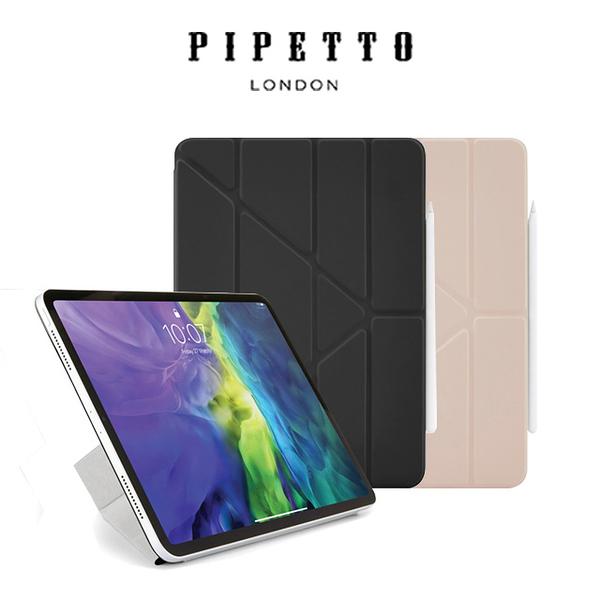英國Pipetto Origami Folio iPad Pro 11吋(第2代) 磁吸式多角度摺疊保護套