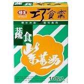 味王蔬食紫菜湯35g x3入【愛買】