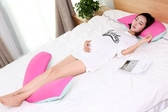 U型枕多功能孕婦枕頭護腰側睡枕