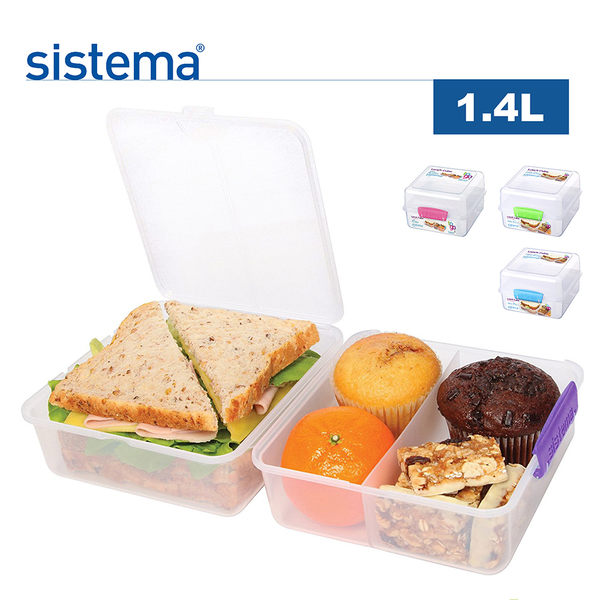 【sistema】紐西蘭進口TOGO系列外帶保鮮盒1.4L(顏色隨機)