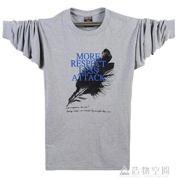 春秋運動男士加肥加大碼長袖T恤超寬鬆男裝青年純棉圓領超大長袖 名購居家