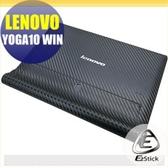 【EZstick】Lenovo YOGA Tablet 2 Windows 專用 Carbon立體紋機身保護貼 (DIY 包膜)