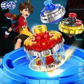 三寶超變戰陀坨螺托羅大號戰斗盤對戰站魔幻男孩陀螺玩具兒童圓盤 街頭潮人