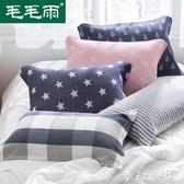 高檔純棉枕巾簡約北歐一對忱巾整巾格子成人情侶枕頭毛巾紗布單人 雙十二全館免運
