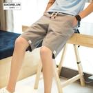 夏季五分褲男褲子運動短褲男士休閒韓版潮流修身薄款貼布沙灘褲 免運