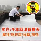 保溫隔熱棉隔熱材料樓頂棚屋頂陽光房頂隔熱板自粘鋁箔橡塑耐高溫 快速出貨