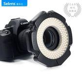 環形微距燈單反鏡頭led補光燈首飾拍攝外拍眼神燈口腔攝影 XW中秋烤肉鉅惠