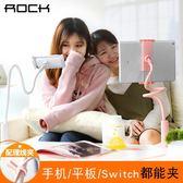 懶人支架床頭手機架多功能桌面宿舍床上通用夾子加長 QG659『愛尚生活館』