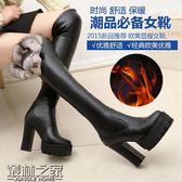 2018冬新款內增高長靴女厚底過膝靴靴高跟騎士靴女高筒靴