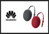 HUAWEI 華為 原廠音樂小巨蛋CM51藍牙喇叭音箱 (盒裝)