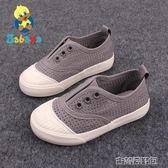 兒童鞋 夏季新款男童兒童帆布鞋球鞋女童鏤空休閒板鞋單小白鞋 古梵希