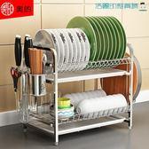 雙十二狂歡鋼廚房碗架瀝水架收納盒置物架【洛麗的雜貨鋪】