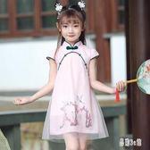 女童旗袍夏季新款兒童洋裝襦裙中國風小女孩超仙氣連身裙 CJ2320『易購3c館』