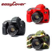 ◎相機專家◎ easyCover 金鐘套 Canon 6D MarkII 6D2 適用 果凍 矽膠 保護套 防塵套 公司貨