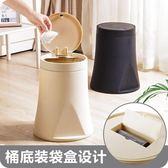 按壓式半自動換袋垃圾桶家用客廳垃圾簍衛生間有蓋垃圾筒 居享優品