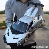 蘭博基尼遙控車超大漂移賽車充電遙控汽車電動遙控車玩具男孩  居家物語