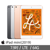 預購 2019 iPad mini Wi-Fi+行動網路 64GB 7.9吋 平板電腦 晶豪泰3C 高雄 專業攝影