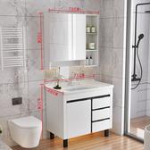 浴櫃浴室櫃組合洗漱台小戶型衛生間洗臉手盆洗面池落地式現代簡約衛浴 【快速出貨】