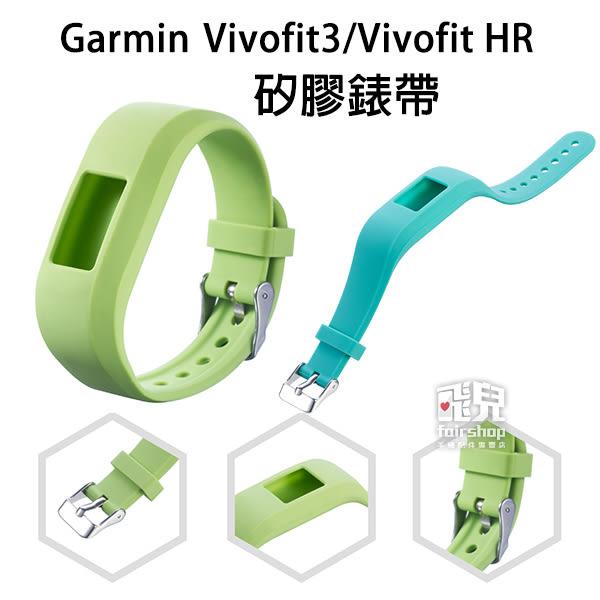 【妃凡】多色替換!Garmin Vivofit3/Vivofit HR 矽膠錶帶 腕帶 替換錶帶 B1.17-18 30