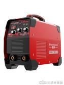 航典電焊機220v380v家用兩用小型315全銅便捷工業級全自動點焊機 220vNMS生活樂事館