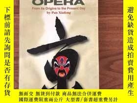 二手書博民逛書店Peking罕見Opera- The stagecraft of Peking operaY445475 Pa