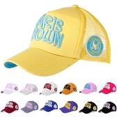 兒童帽子男童棒球帽網帽女童鴨舌帽寶寶潮親子遮陽帽