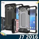 三星 Galaxy J7 2016版 金...