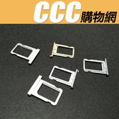 """iPad pro 1代 12.9"""" sim卡托 IPAD PRO SIM卡座 卡槽"""