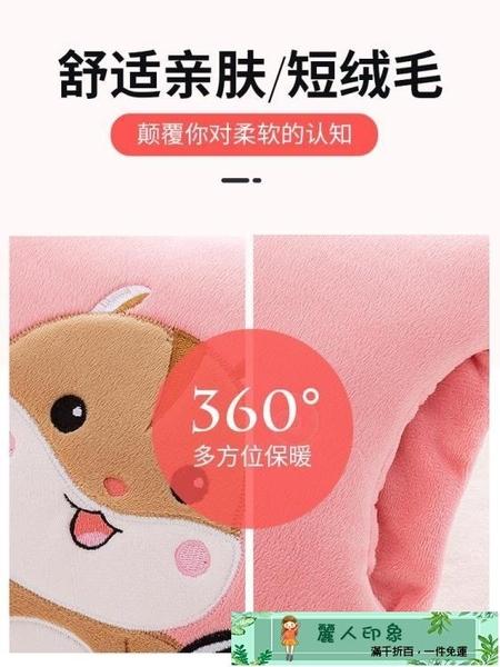 暖手寶 熱水袋充電式防爆暖水袋煖寶寶可愛毛絨韓版電暖手寶女敷肚子注水 麗人印象 免運